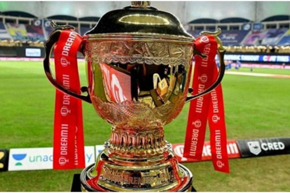 IPL : यूएइ में होगा 2021 Edition | BCCI ने किया कन्फर्म
