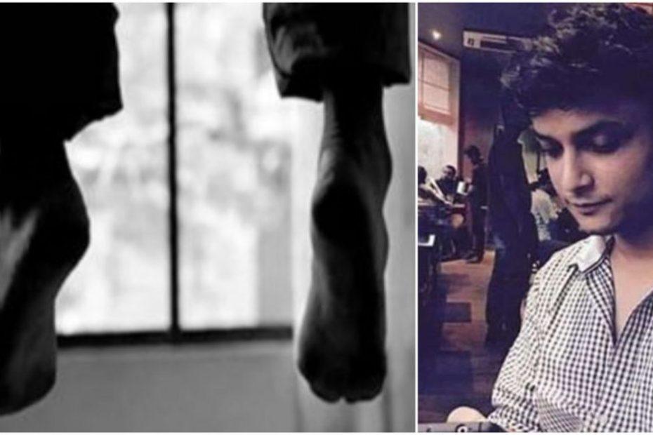 Parth Srivastava Suicide : सोशल मीडिया पर न्याय के लिए उठी मांग