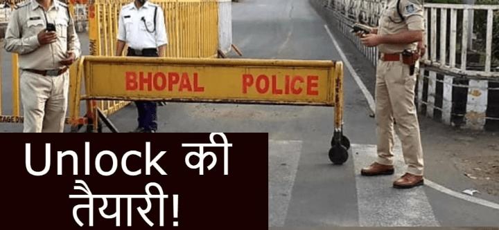 Bhopal Unlock New Guidelines: