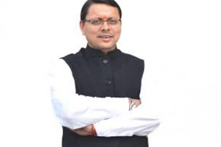 Uttarakhand New CM