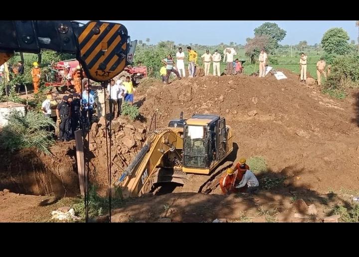 Madhya Pradesh vidisha ganjbasoda incident