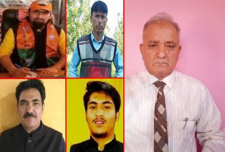 23 BJP workers killed