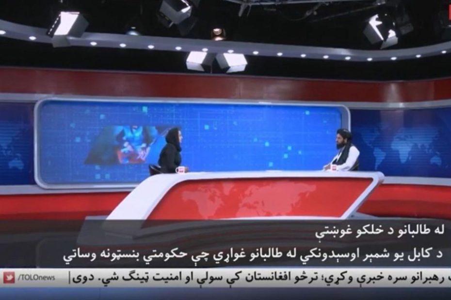 Female journalist who interviewed Taliban leader left Afghanistan