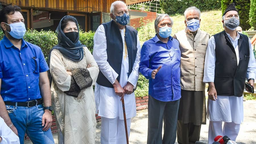People of J&K are being humiliated