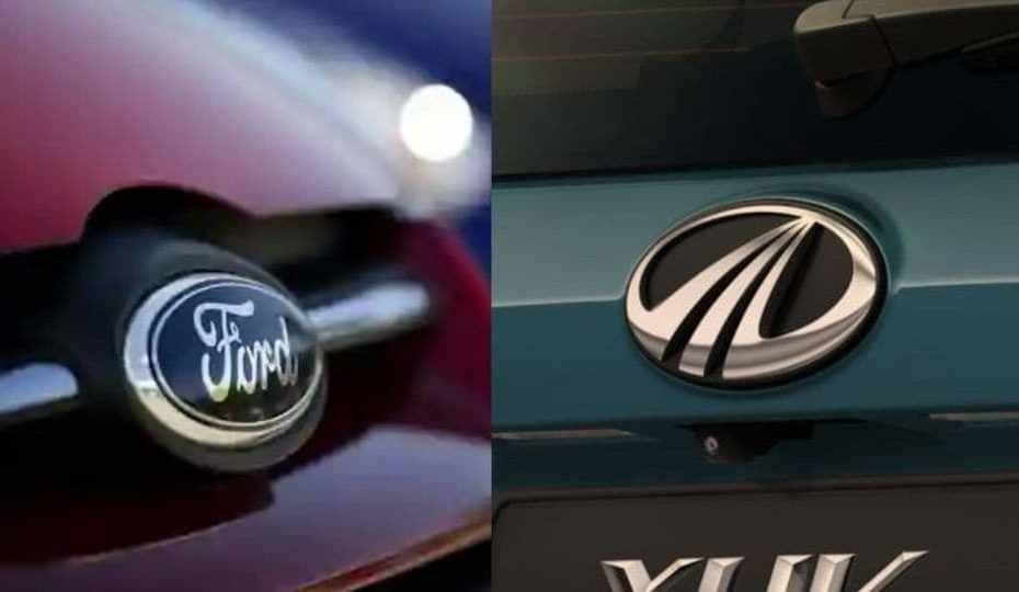 Another auto company left India