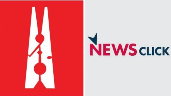 Newslaundry issues statement on IT surveys