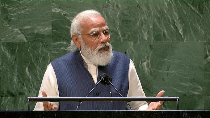 PM Modi's address at UNGA