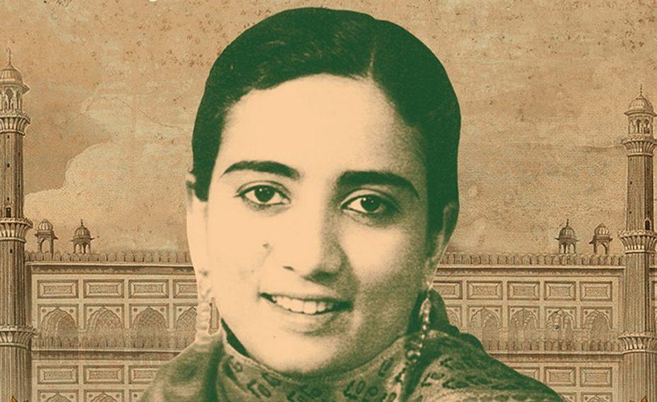Saeeda Bano India's first newsreader