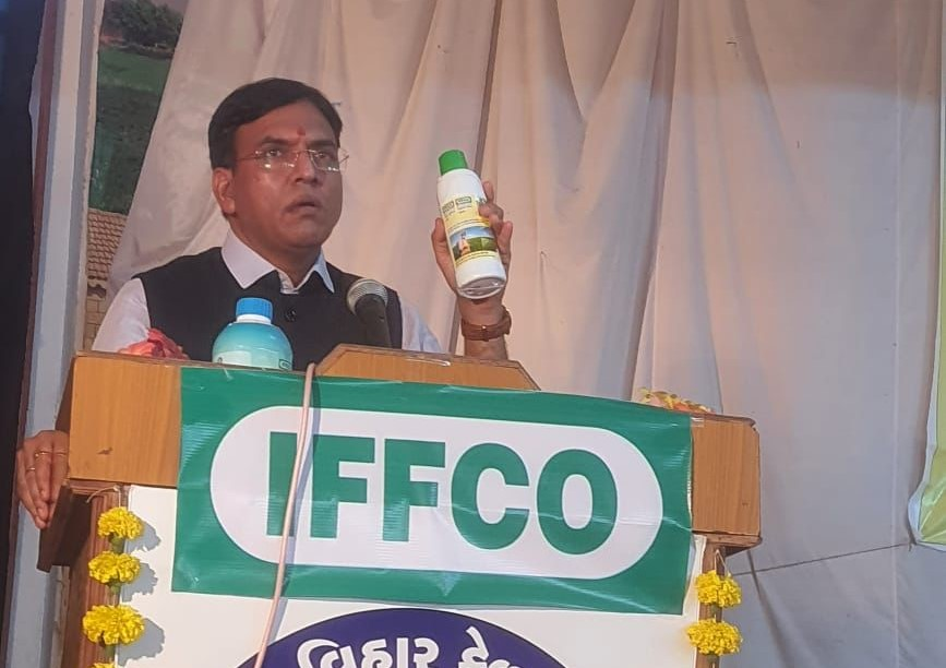 India first country in the world to start commercial production of Nano Urea