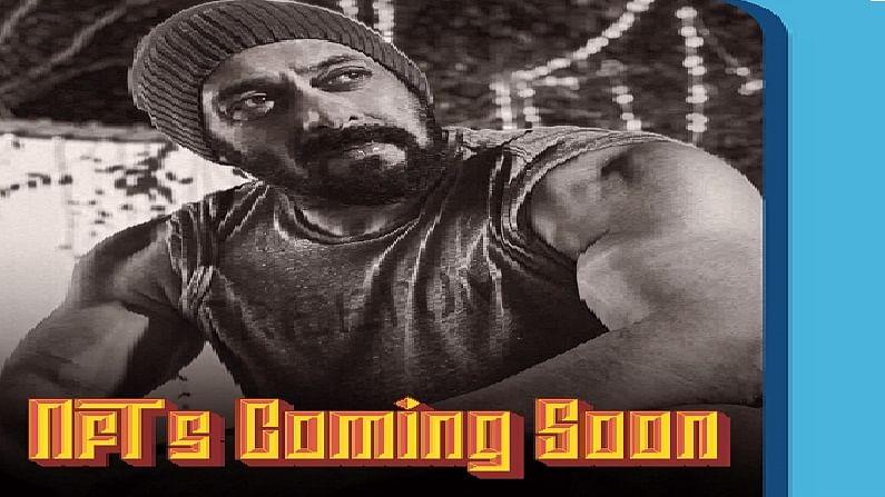 Salman Khan will launch his NFT