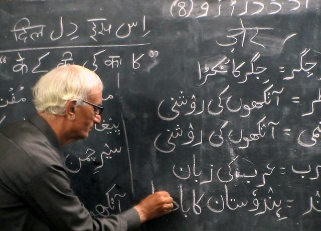Teacher who teach free Urdu