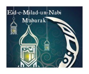 What is Eid-e-Milad-un-Nabi