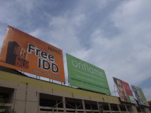 An array of commercial hoardings