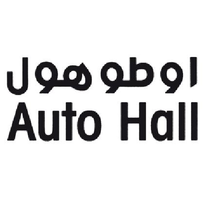 AutoHall 100-01