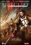 Red Cliff-U.S.-DVD