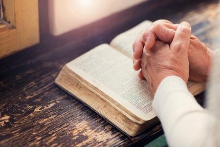Discipleship Devotional Study Guide - Prayer - 1 Samuel 12:23 - Failing To Pray For You - Growing As Disciples
