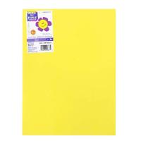 Yellow Foamy