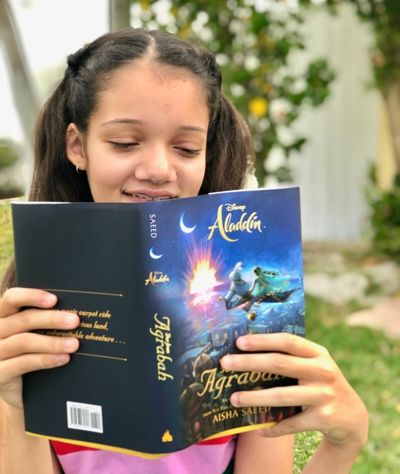 Far From Agrabah book giveaway