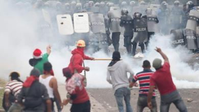 Photo de Sur les manifestations qui bloquent le Honduras
