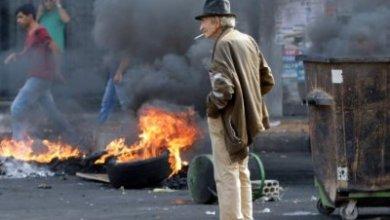 Photo de Carnets de la thaoura (révolution) au Liban