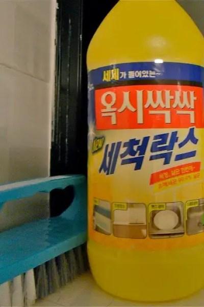 common language barriers in Korea