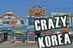 travel korea, crazy korea,