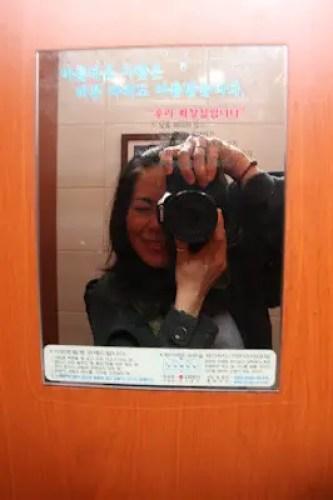 mirrors in korea