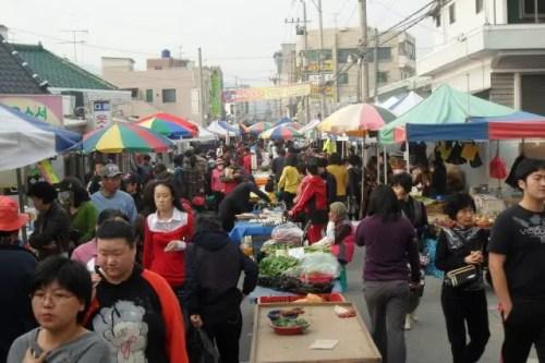 my korean neighborhood singi-dong daegu, korean marketplaces daegu