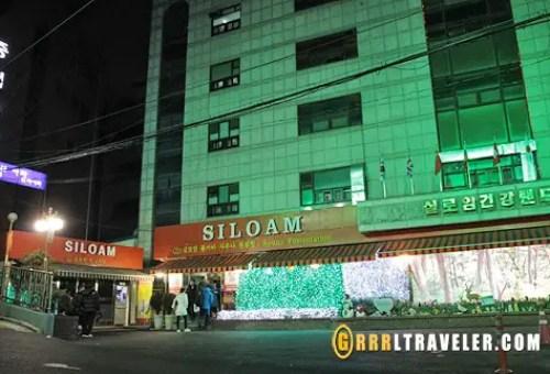 siloam spa seoul, top jjimjilbangs in seoul, top bathhouses in seoul, top attractions in seoul, what to do in seoul
