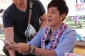 Seo Ji Seok in hawaii