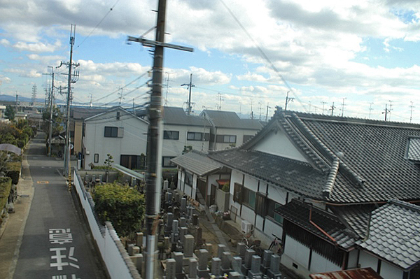 japan landscape, japanese view from a train, japanese neighborhood
