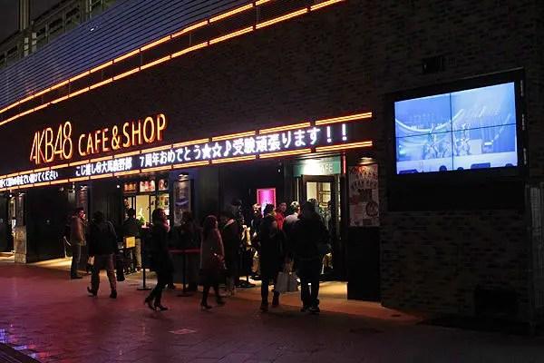AKB48 cafe tokyo, AKB48 japan, AKB48 cafe akihabara