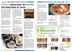 kimbap restaurants grrrltraveler published