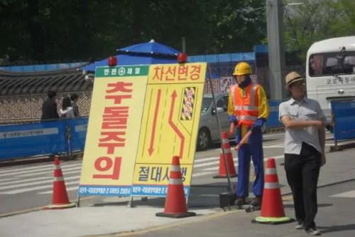 mechanical men at construction sites korea