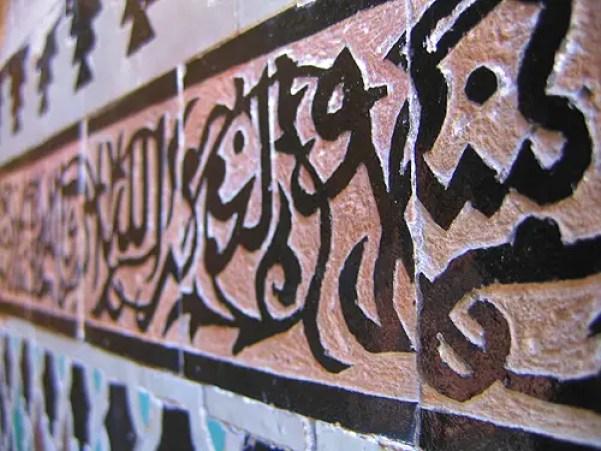 koran designs