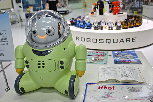 robot museum japan, robots in japan, robotic technology in japan
