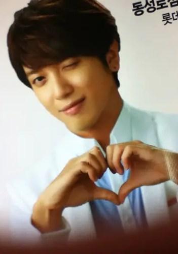 cute korean guy, i love you in korean, heart in korean