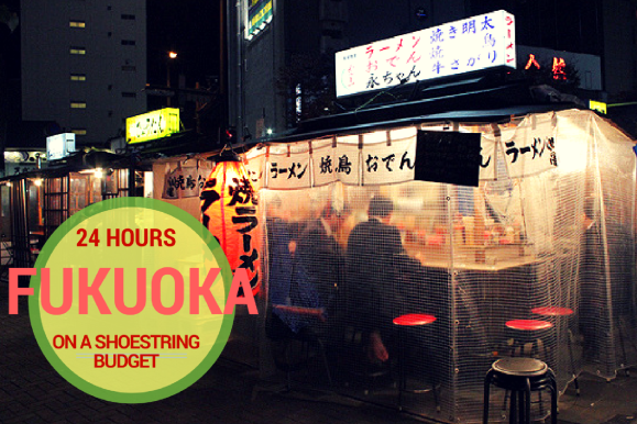 24 hours in Fukuoka on a shoestring budget