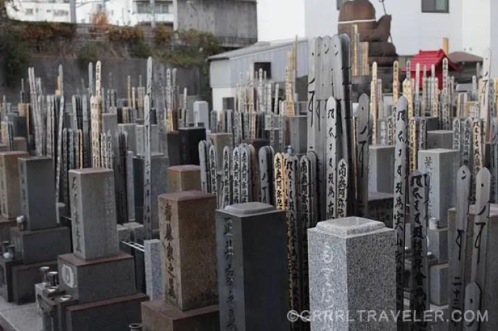 japanese cemetary, japanese shrines
