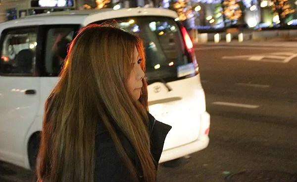 blond-japanese