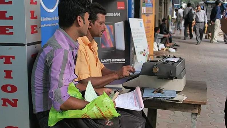 Kolkata Culture, Indian Culture, Letter Writers in India, Things to do in kolkata, kolkota, calcutta