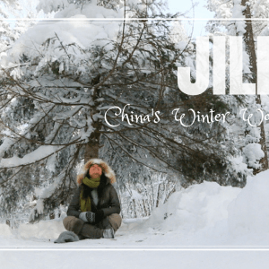 Top 7 Attractions of Jilin, China's Winter Wonderland, JILIN TOURISM, jilin china, things to do jilin, reasons to visit jilin, travel guide jilin