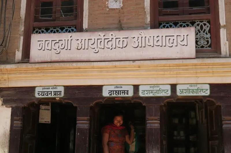 Ayurvedic Store Bhakatapur