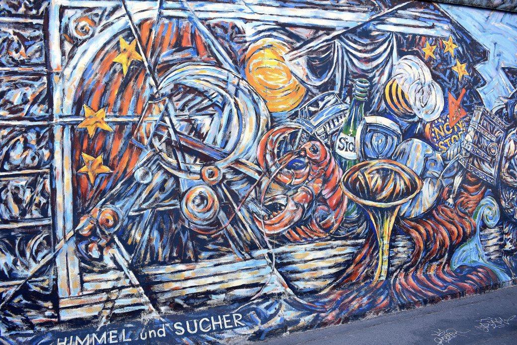 Graffiti9