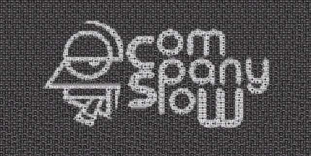 Pixel Art  Mosaik  Sticker  Company Slow  Grüß dich mei Guder