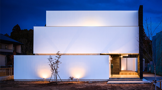 Circle House por Kichi Architectural Design en Tsukuba, Japón