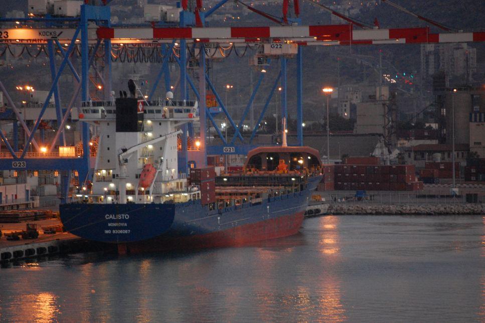 Цены на грузоперевозки. Как снизить морские транспортные расходы