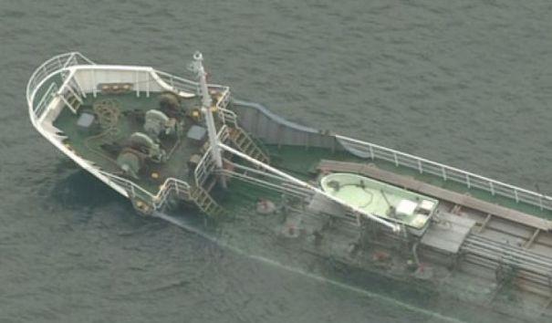 У берегов Японии затонул танкер