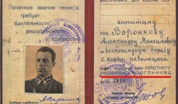 """Песков назвал тему с информацией об НКВД на сайте """"Мемориал"""" чувствительной"""