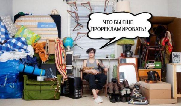 """Фальшивый """"фасад"""" российского шоу-бизнеса"""